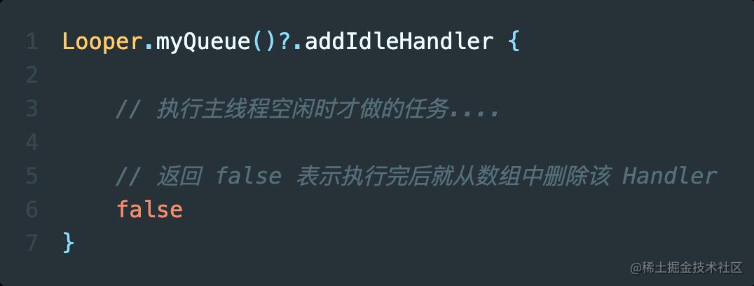 addIdleHandler().png