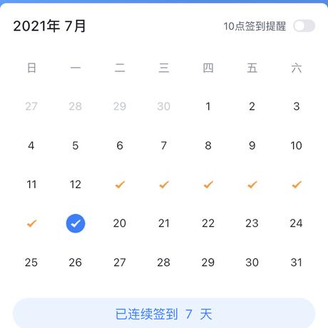 linshuai于2021-07-19 18:47发布的图片