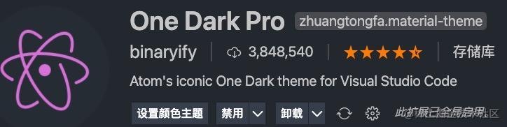 One-Dark-Pro-vs-plguin