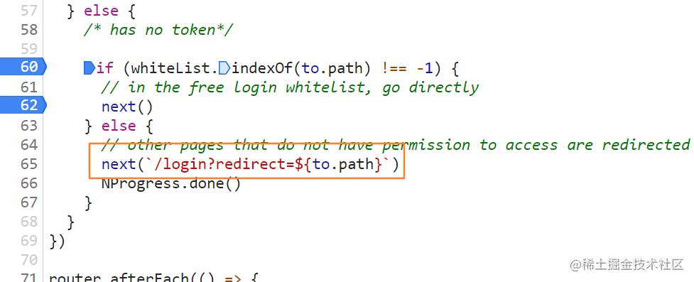 没有token访问其他组件