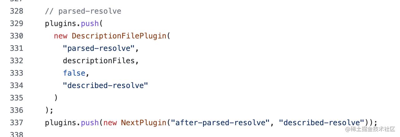 enhanced-resolve-hook-plugin.png