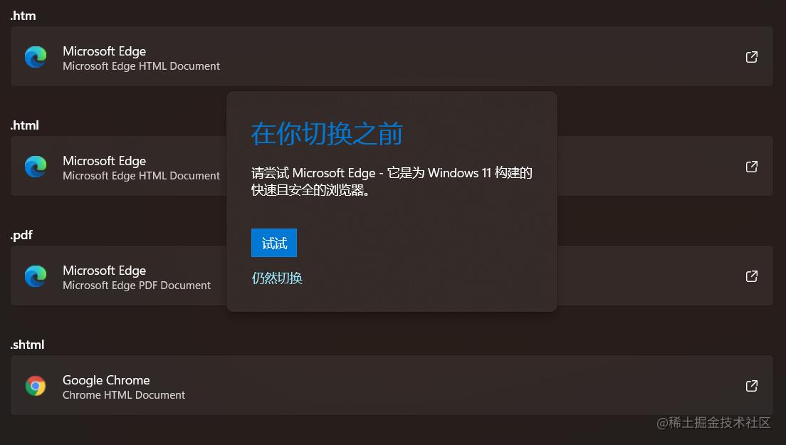 Win11 更改默认浏览器太麻烦,Firefox 火狐忍无可忍:直接对微软 Edge 逆向工程