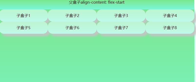 align-content-flex-start