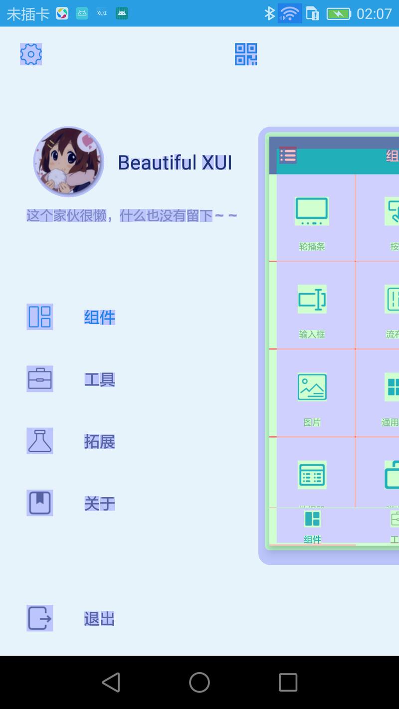 xuexiangjys于2021-08-01 23:04发布的图片