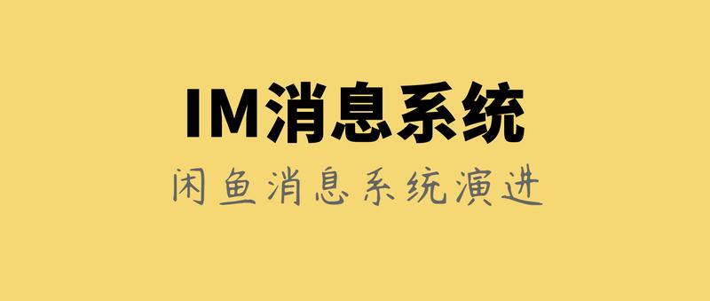 JackJiang于2021-09-13 15:38发布的图片
