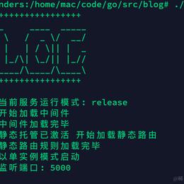 Landers于2021-05-31 20:15发布的图片