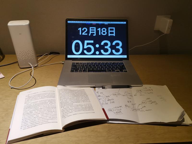 花果山大圣于2020-12-18 05:43发布的图片