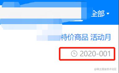 image-20211012223859800