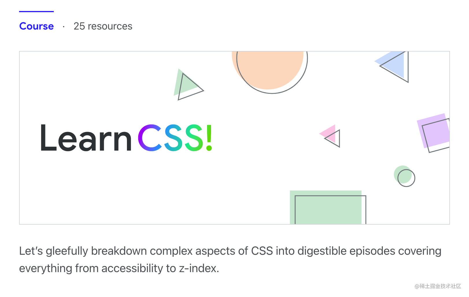 202105_learn-css