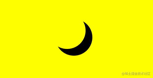使用CSS画月亮