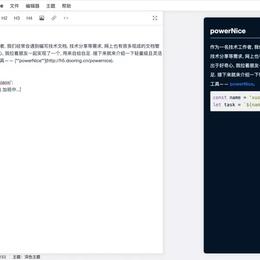 徐小夕于2021-01-26 23:47发布的图片