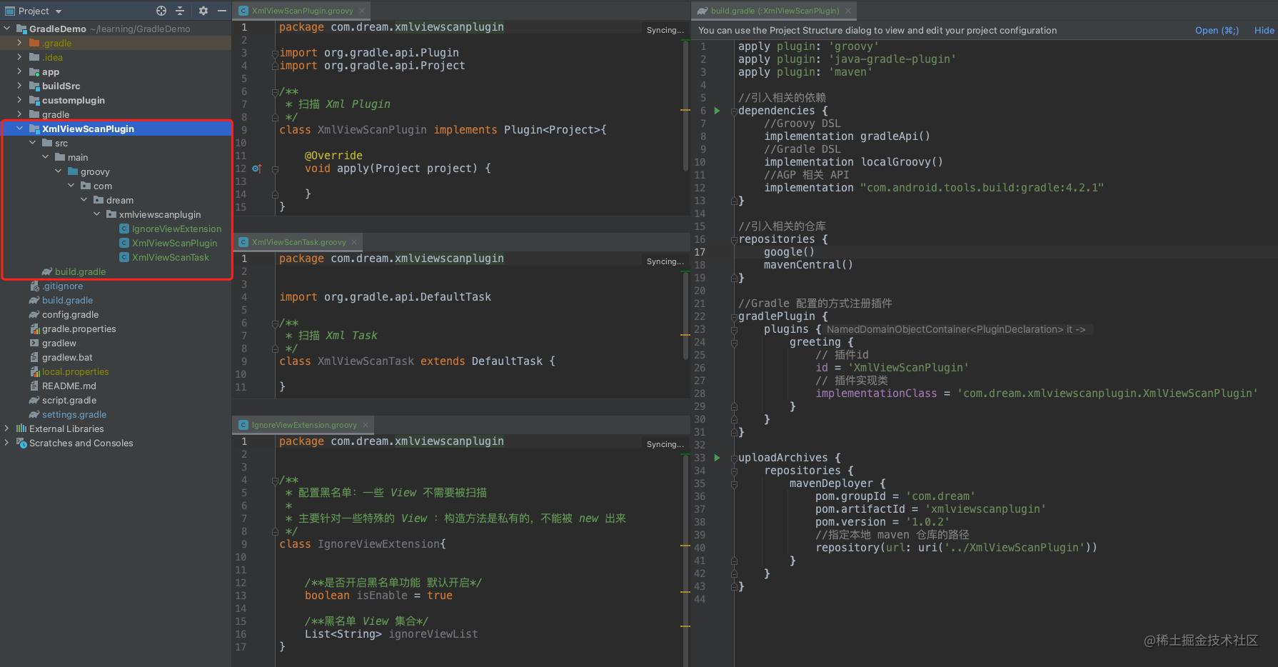 init_plugin_constructor