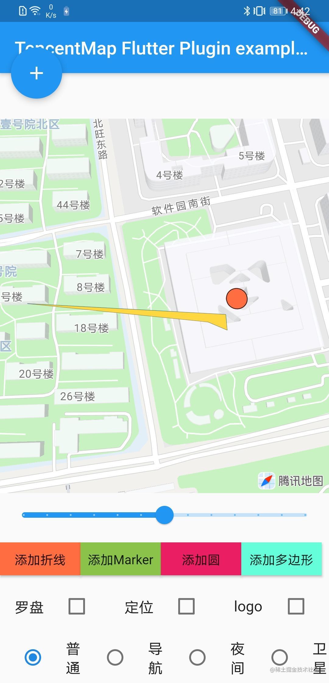 Screenshot_20210324_164237_com.tencent.tencentmap_example.jpg