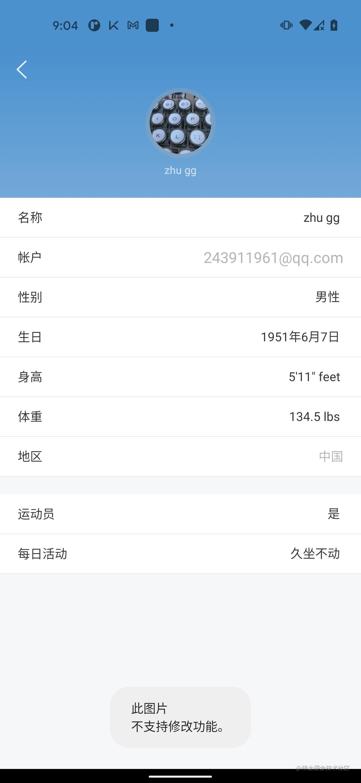 Screenshot_20210706-210420.png
