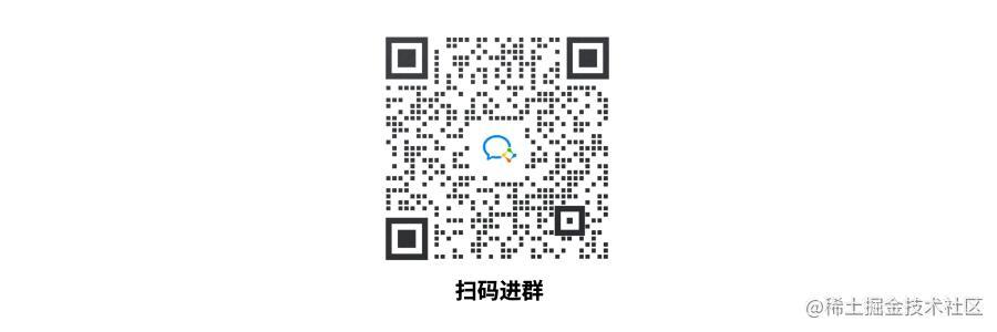 好文召集令-扫码进群.jpg