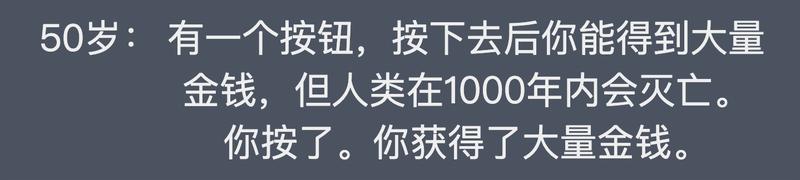 _灯火阑珊处于2021-09-06 14:04发布的图片
