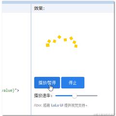 张鑫旭于2021-09-12 17:31发布的图片