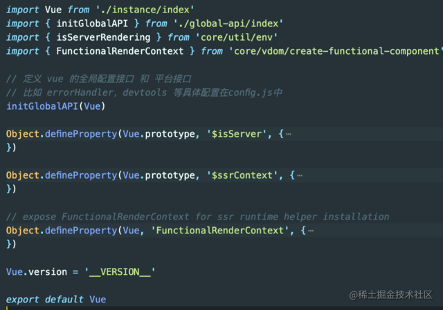 core/index.js