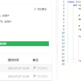 Python测试和开发于2021-07-27 21:37发布的图片