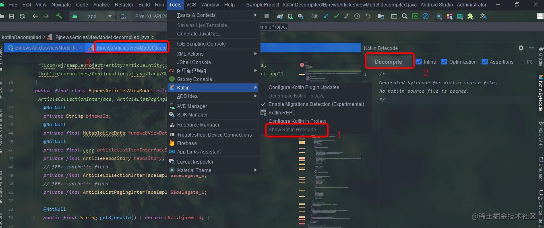 显示Java代码