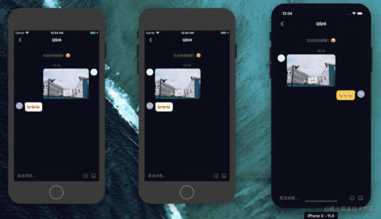 推荐两个高仿抖音 GitHub 开源项目( iOS 和 Android)