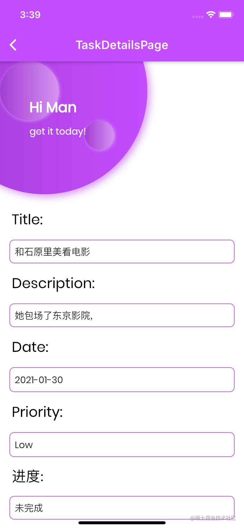 Simulator Screen Shot - iPhone 11 - 2020-12-12 at 15.39.56.png