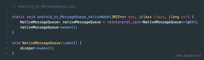 nativeWake().png