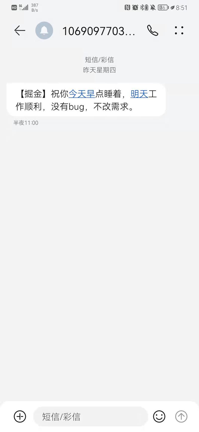 tangxd3于2021-10-22 08:52发布的图片