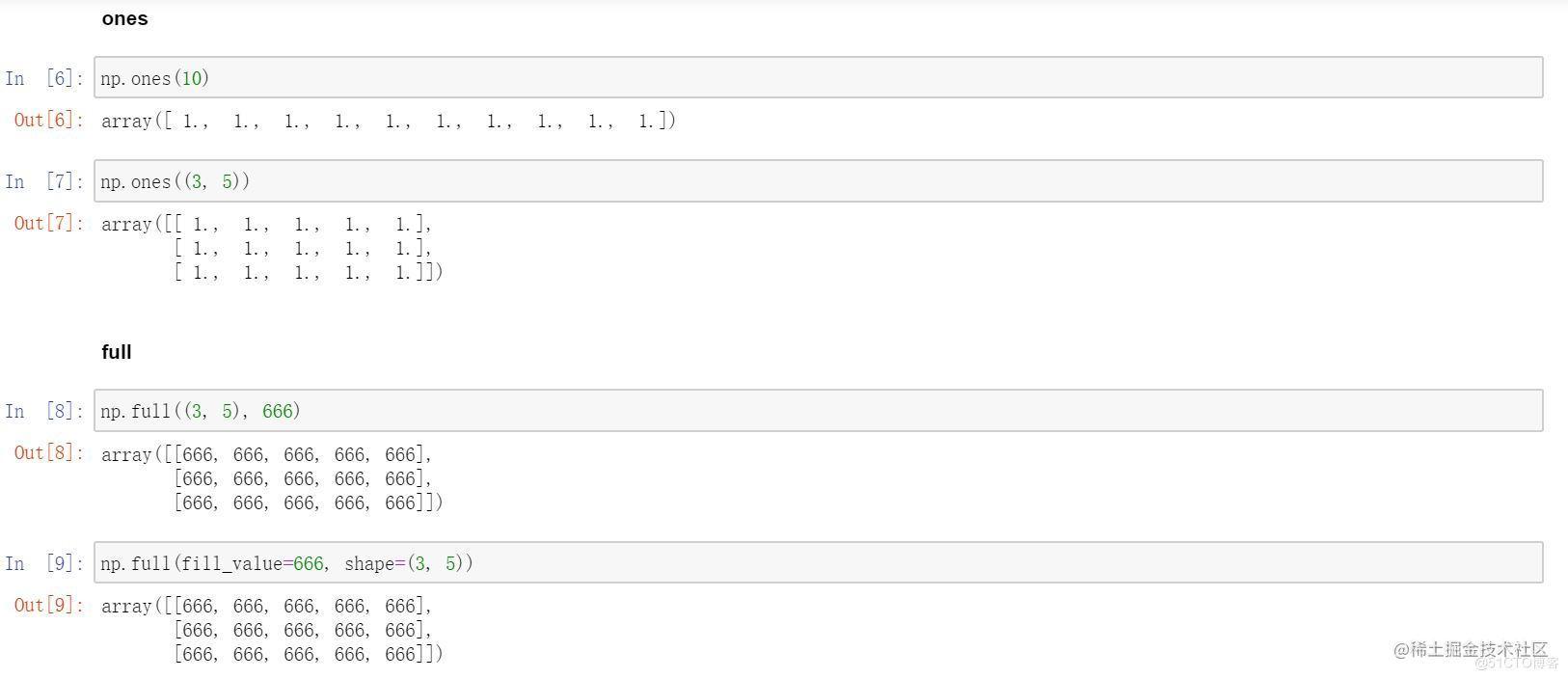 生成不同size的array并初始化.JPG