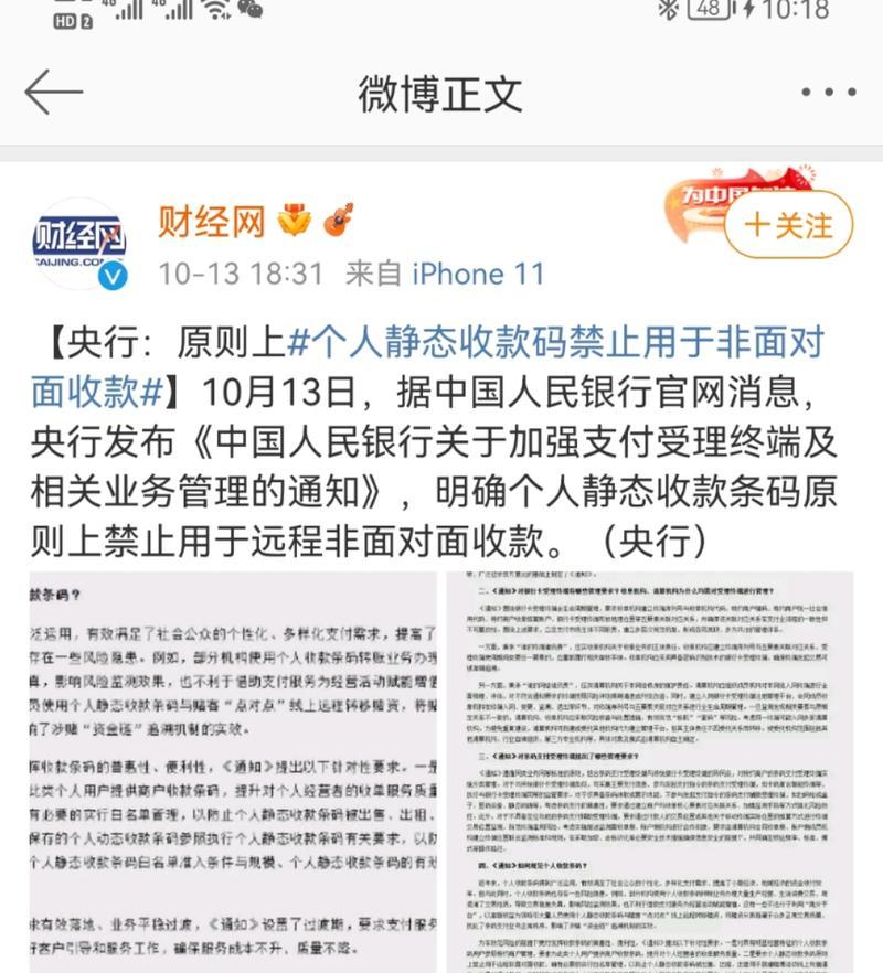 恋猫de小郭于2021-10-14 10:20发布的图片