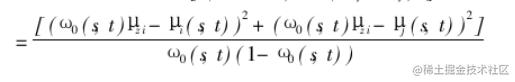 化简后的公式
