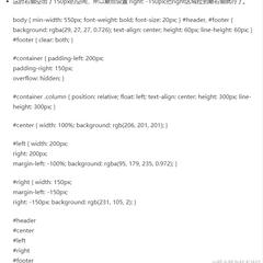 dingFY于2021-02-19 09:55发布的图片