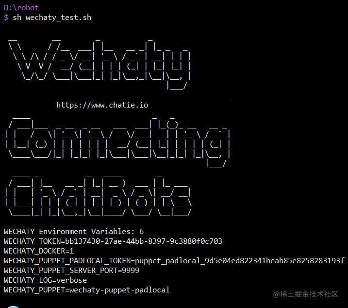sh-wechaty_test