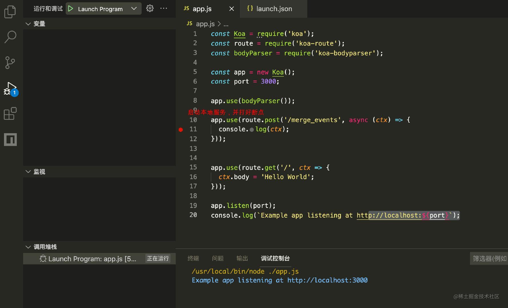 run_node_server