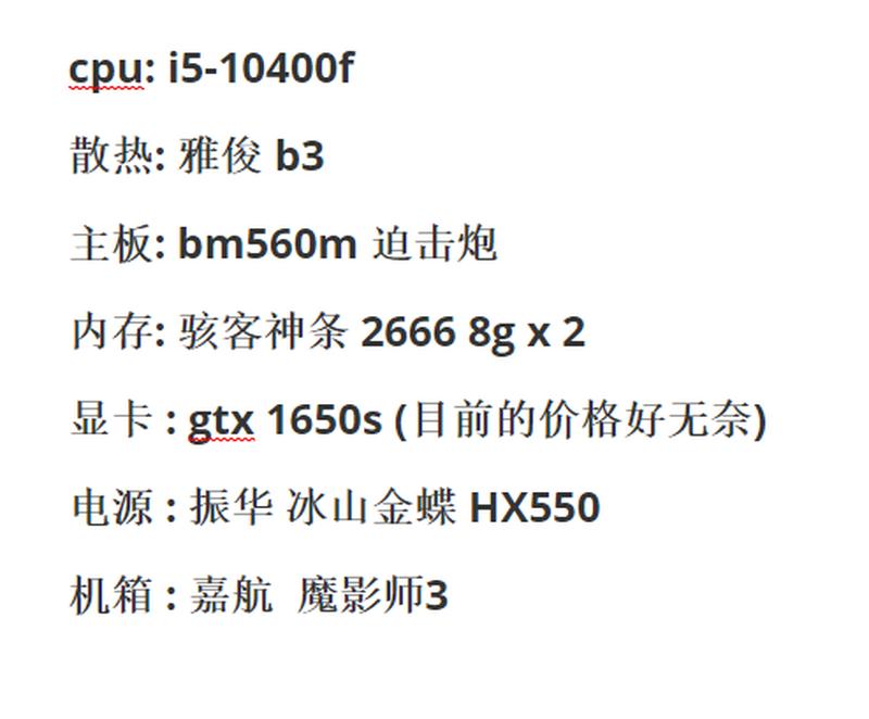 Ha2ryZhang于2021-05-24 10:11发布的图片