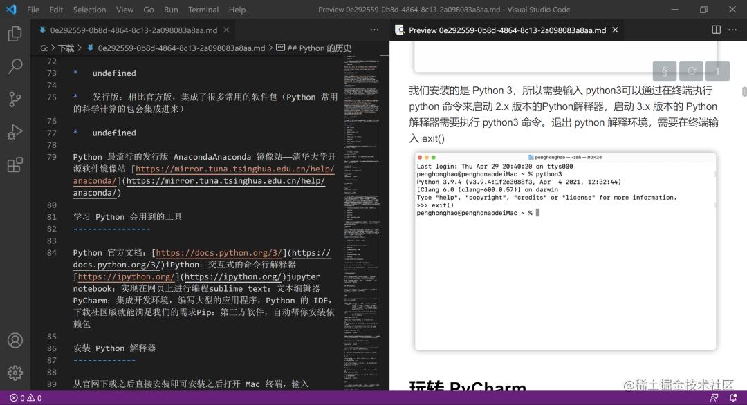 左侧是 Markdown文档渲染前,右侧是渲染后的效果