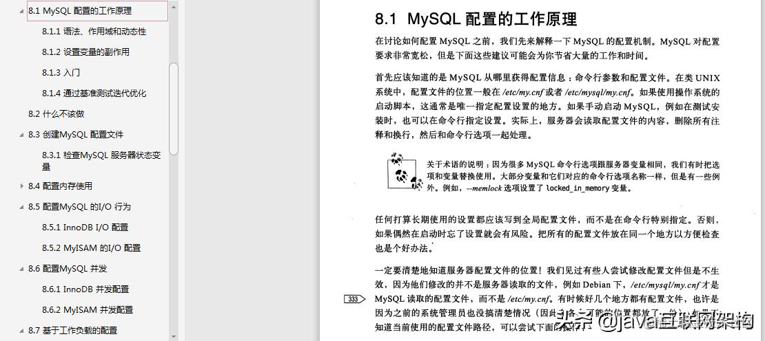 史上最全MySQL剖析:优化+存储+查询+索引+复制+可扩展+高可用
