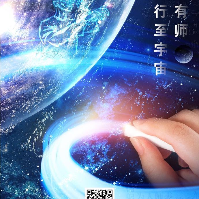 ZEGO即构于2021-09-10 11:23发布的图片