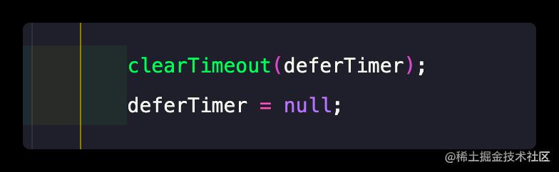 赋值为 null