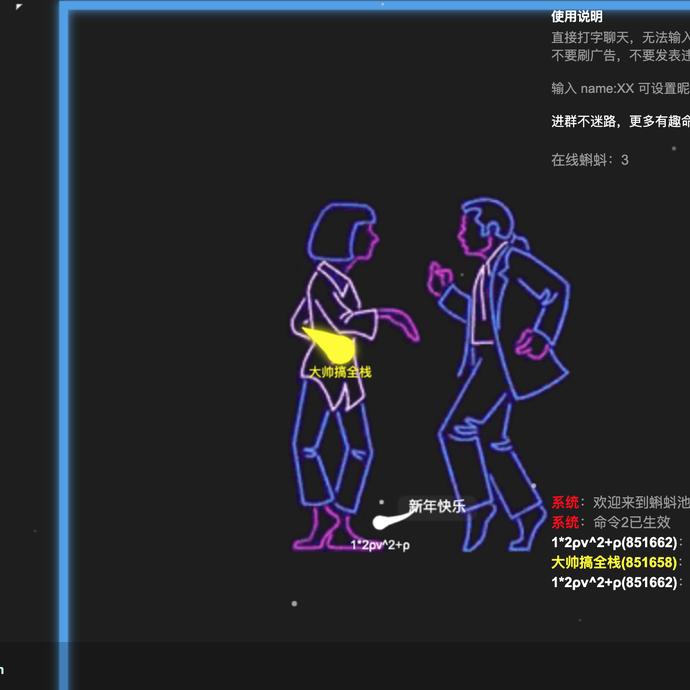大帅老猿于2021-01-01 15:25发布的图片