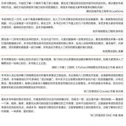 秦国首席剑术教师的学生于2020-09-01 21:44发布的图片