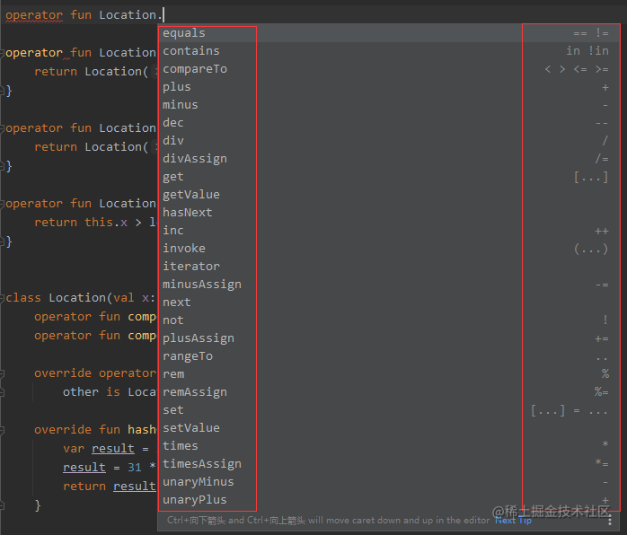 Android Studio YYDS