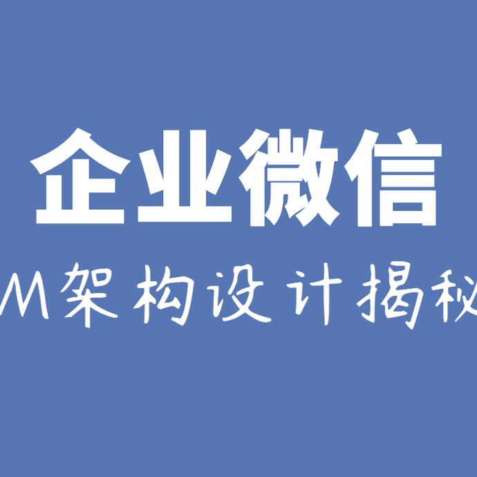 JackJiang于2021-07-19 16:55发布的图片