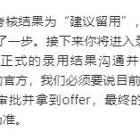 chiyu1996于2021-08-18 11:22发布的图片