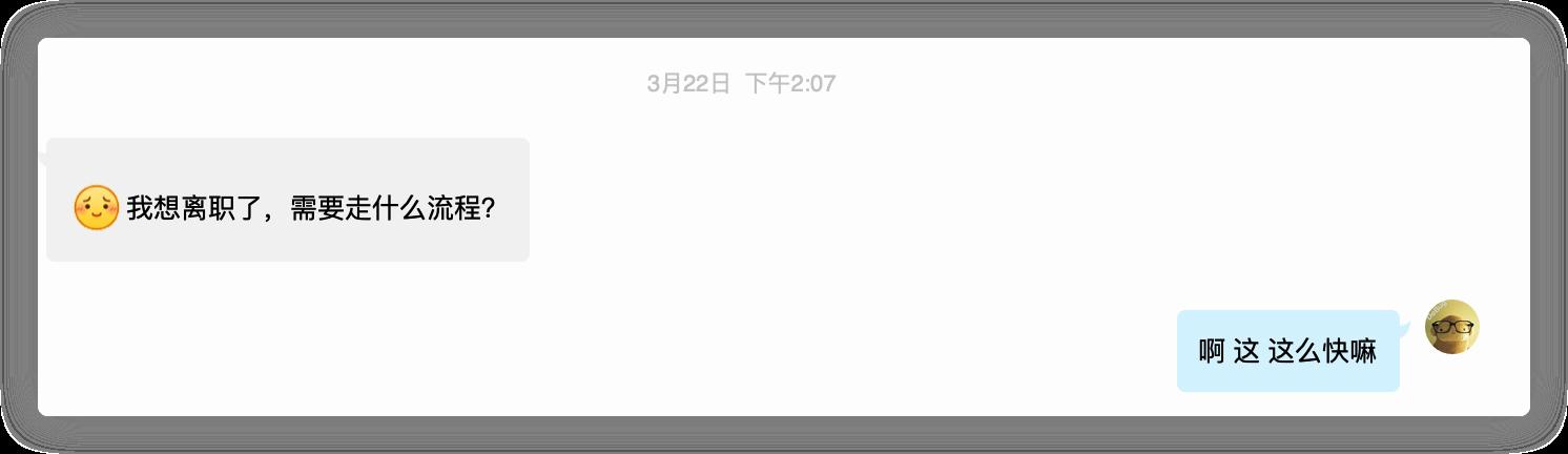 image-20210428223806004