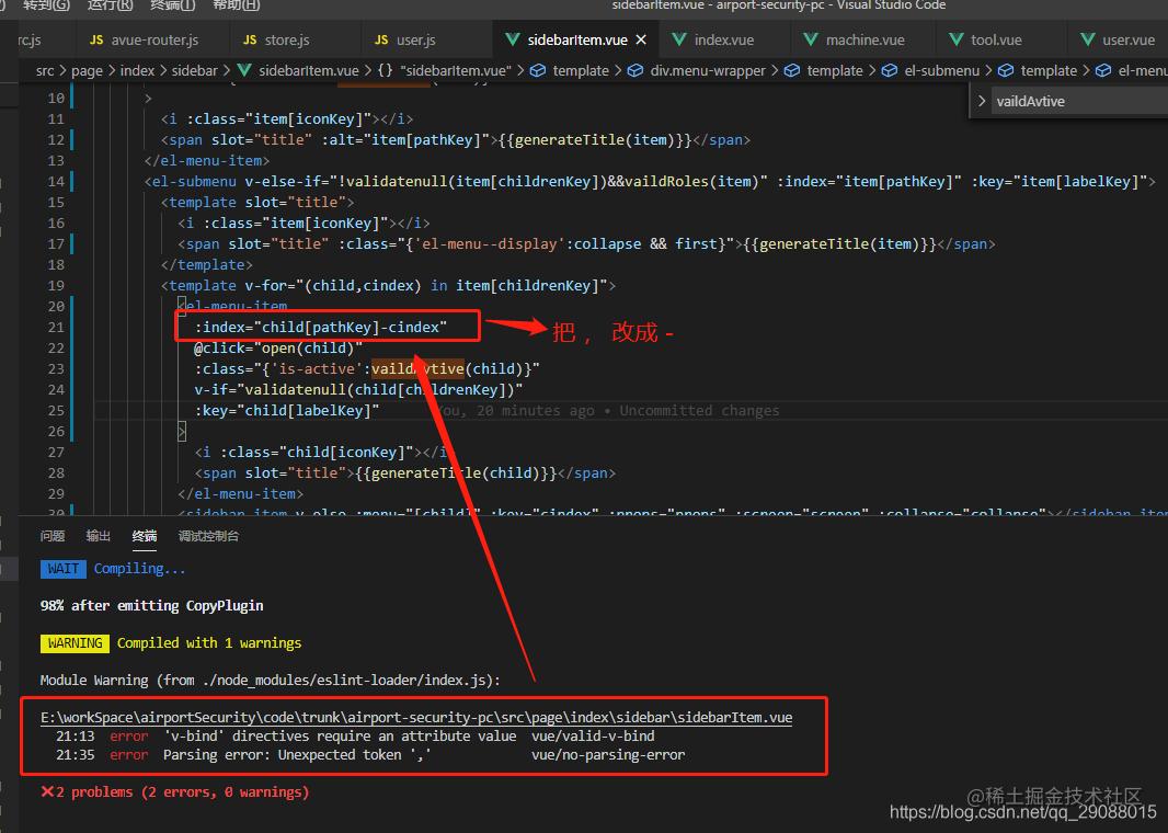 框架代码本身有误
