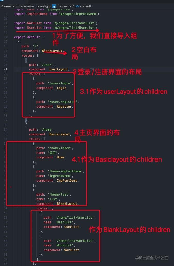 react-config-file