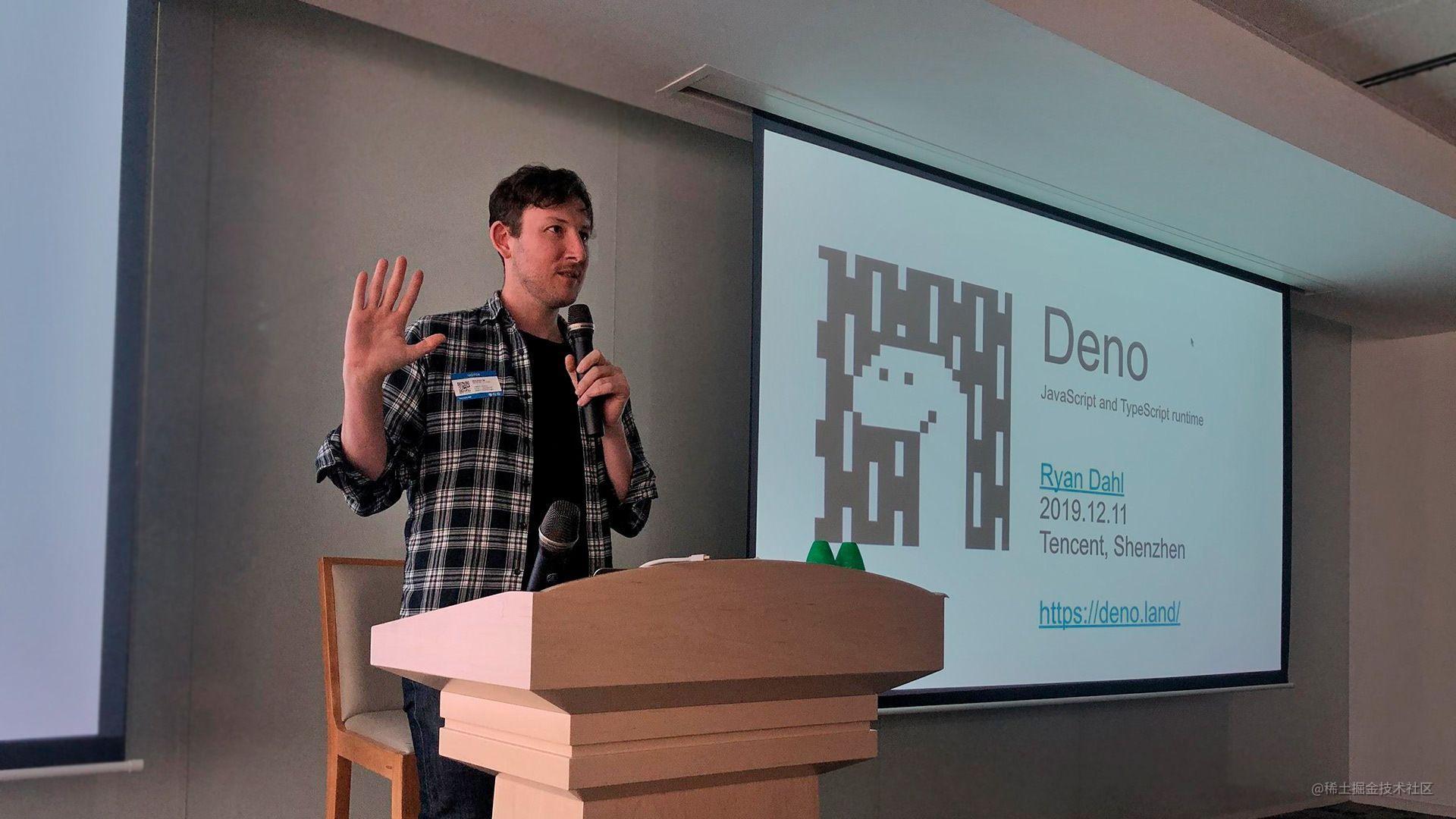 Ryan Dahl在分享Deno