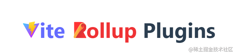 Vite Rollup Plugins
