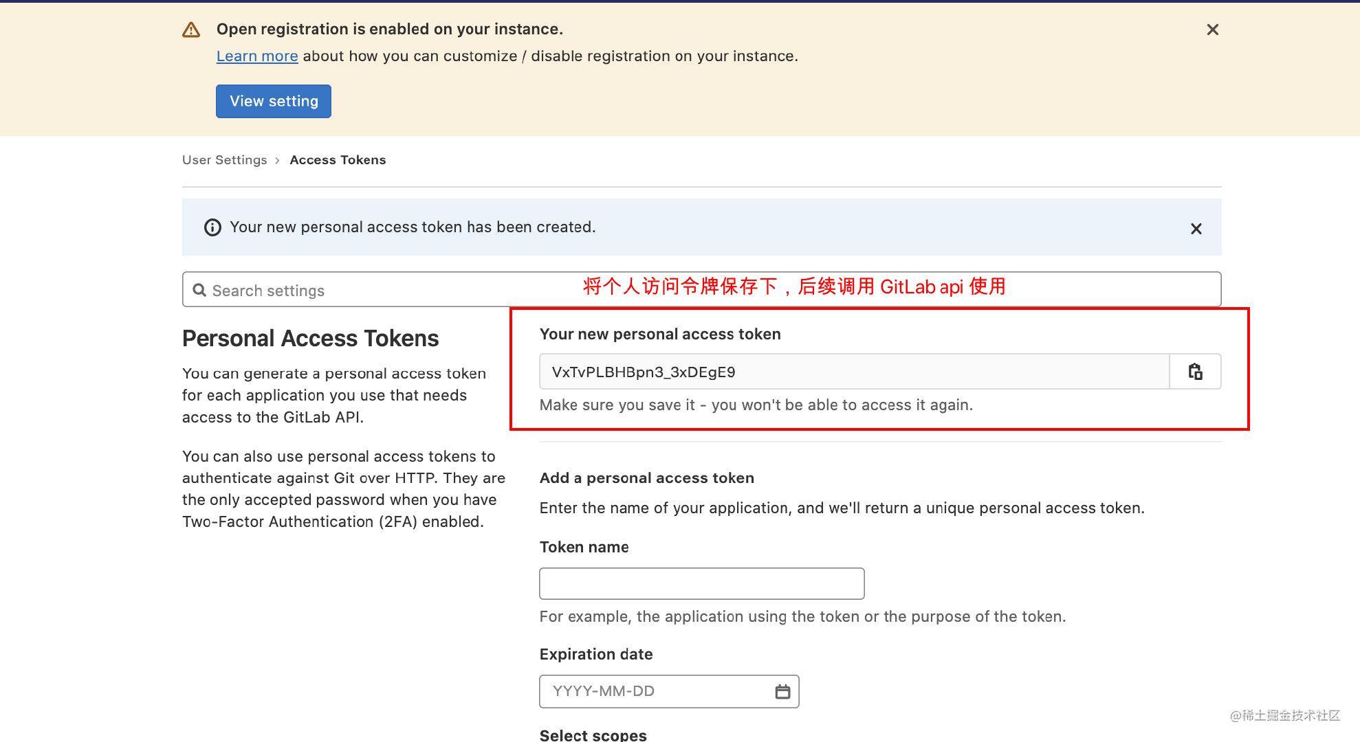 access_token_1